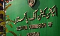 ECP allows overseas Pakistanis to exercise voting right in bye elections