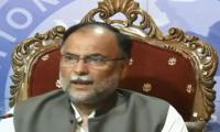No mention of energy crisis: Ahsan Iqbal condemns PM's speech