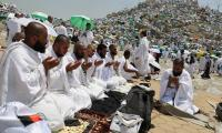 Muslim pilgrims gather on Mount Arafat for final stages of Haj