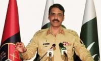 Inquiry ordered to ascertain facts in North Waziristan: DG ISPR
