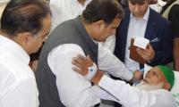 CM Punjab Twitter account suspended?