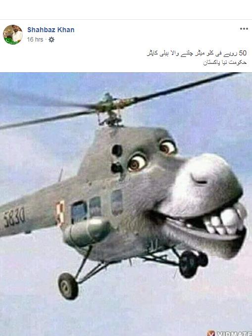 helicopter memes flood internet