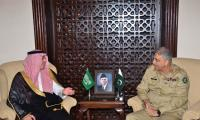 Saudi minister calls on army chief