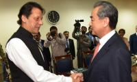 Saudi, Chinese ministers call on PM Imran Khan