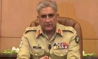 Army Chief confirms death sentence of 13 hardcore terrorists