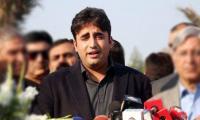Bilawal Bhutto expresses grief, sorrow over sad demise of Begum Kulsoom Nawaz