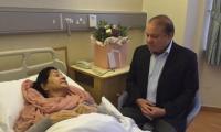 Begum Kulsoom Nawaz to be buried at Jati Umrah