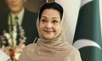 Kulsoom Nawaz's funeral prayers to be held in Lahore