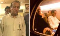 Nawaz, Maryam parole period extended for Kulsoom Nawaz funeral