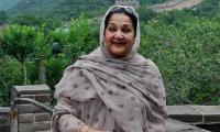 Kulsoom Nawaz's body to reach Lahore tomorrow
