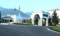 Pakistan PM House to be converted into educational institution
