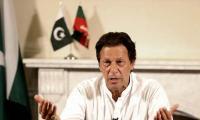PM Imran Khan to visit Saudi Arabia next week: report