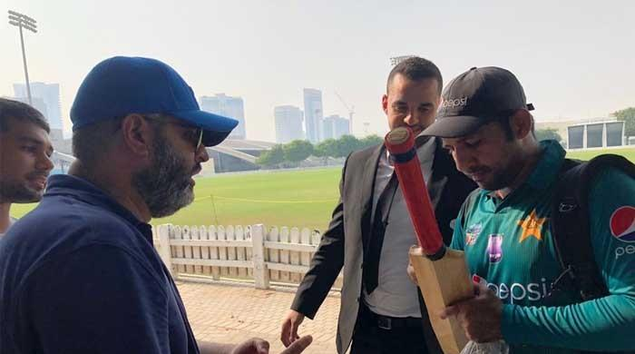 Bat Signed By Pakistan's Asia Cup Squad on Auction!!!