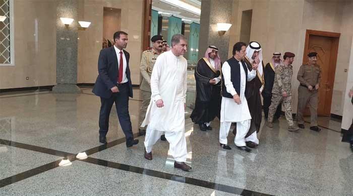 PM Imran Khan arrives in Saudi Arabia