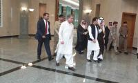 PM Imran Khan arrives in Saudi Arabia