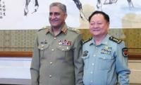 'Pak-China military cooperation an important pillar of bilateral relations'
