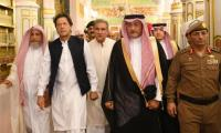 PM Imran Khan performs Umrah ahead of meeting with Saudi King