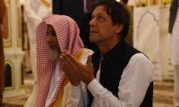 Baitullah's doors opened for Prime Minister Imran Khan