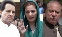 Sentences of Nawaz Sharif, Maryam Nawaz, Capt Safdar suspended