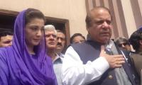 Complete text of IHC order suspending jail terms of Nawaz, Maryam