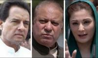 Nawaz Sharif, Maryam, Capt Safdar released from Adiala Jail