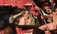 Nawaz Sharif, Maryam, Capt Safdar released from Adiala Jail