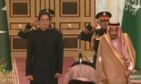 PM Imran Khan returns to Pakistan after Saudi visit