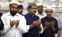 CM Punjab performs 'ghusal' ceremony of shrine of Data Ganj Bakhsh