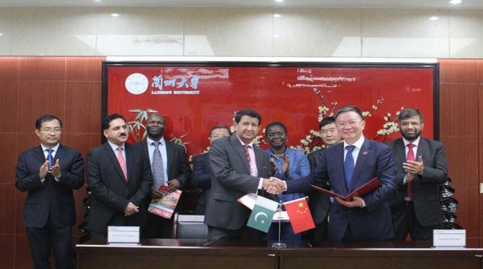 Sargodha University collaborates with China's Lanzhou University