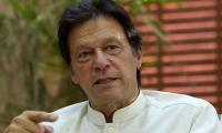 Petition seeking Imran Khan's disqualification dismissed
