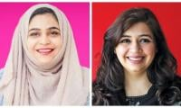 Two Pakistani women to represent country in Facebook's Leadership Programme
