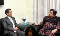 Japanese envoy, UNHCR representative call on human rights minister