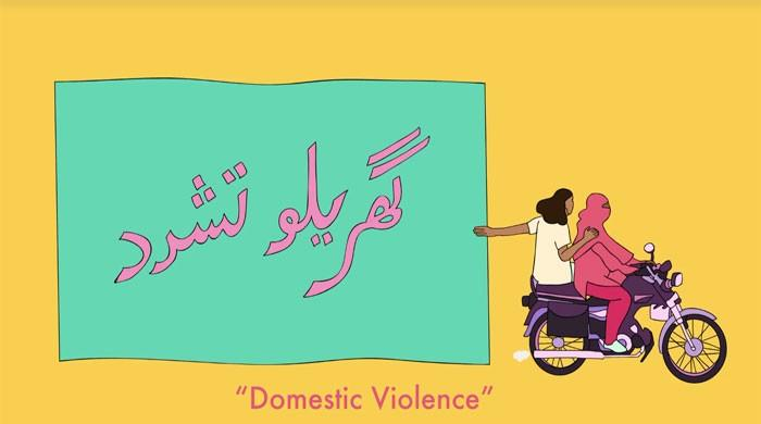 SOC Film's Aagahi talks about domestic violence in second episode