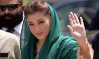 Where is Maryam Nawaz?