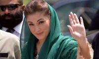 Where is Maryam Nawaz?