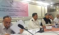 HRCP sets up National Interfaith Working Group