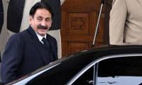 Eden Housing scam: Son-in-law of former CJP Iftikhar Chaudhry arrested from Dubai