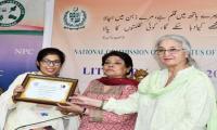 Quetta's Javeria Khan Marri wins NCSW Literary Award