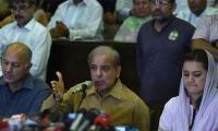 PML-N reacts to arrest of Shehbaz Sharif