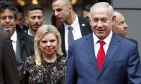 Israel PM´s wife goes on trial in delivery meals case
