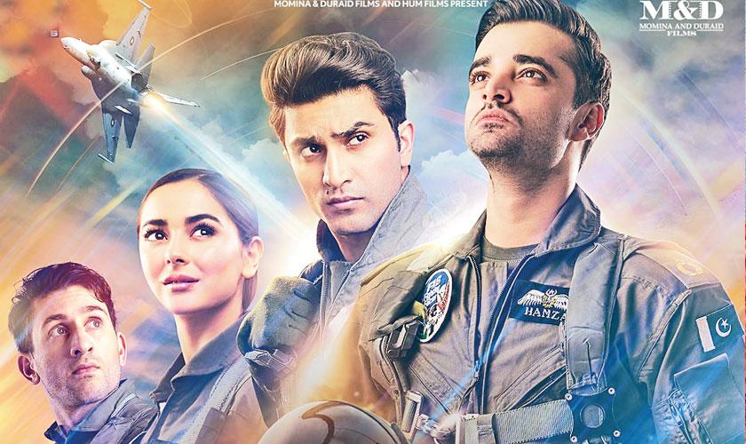 Parwaaz Hai Junoon isn't the first Pakistani film to ...