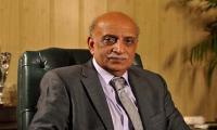 Former Punjab University VC arrested