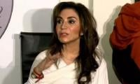 Tehmina Durrani disgruntled with Shehbaz Sharif's jail conditions