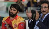 PCB mulls inclusion of Misbah, Wasim in cricket committee