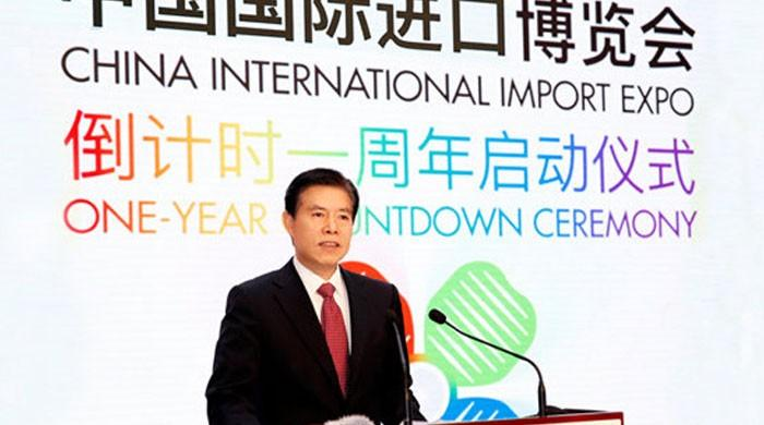 China grants Pakistan status of 'Guest of Honor' at global exhibition