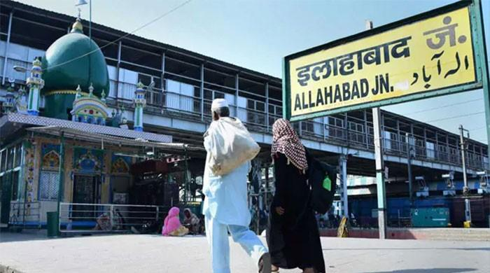 India's Allahabad city to be renamed after 443 years
