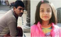Punjab home secretary summoned as Zainab's father seeks convict's public execution