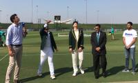 Pakistan opt to bat in second test against Australia