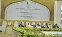 Pakistan elected member of OIC water council