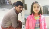 Zainab's murderer Imran Ali to be hanged today